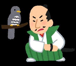 まとめ ゴースト オブ ツシマ